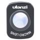 Макролинза Ulanzi для DJI OSMO Pocket / Pocket 2