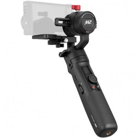 Стабилизатор для беззеркальных камер Zhiyun Crane-M2, общий план