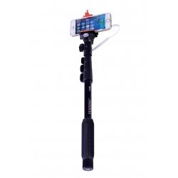 Телескопический монопод для телефона Yunteng YT-1188 (в сложеном виде)