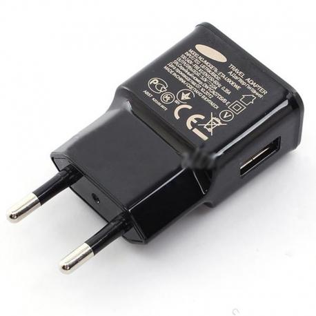 Сетевое зарядное устройство USB 2A (крупный план)