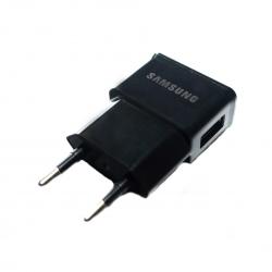 Мережевий зарядний пристрій USB 1A
