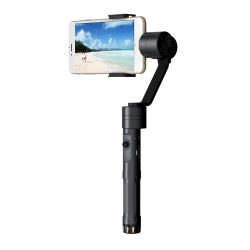 Stabilizer for cellphone Zhiyun Smooth-II