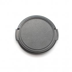 58 mm lens cap