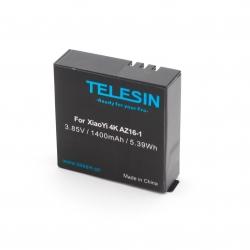 Акумулятор Telesin для Xiaomi Yi 4К (вигляд зверху)