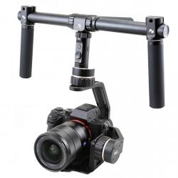 Стабілізатор для бездзеркальних камер FeiyuTech MG V2