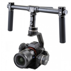 Стабилизатор для беззеркальных камер FeiyuTech MG V2