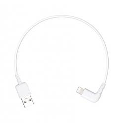 Универсальный Lightning кабель для пульта Д/У, серии Phantom 3/4, Inspire 1/2, Matrice 100/200/600
