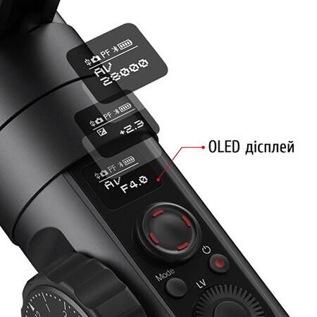 OLED дисплей Crane 2