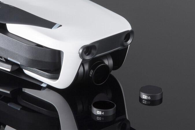 Фильтр nd4 к коптеру mavic air combo батареи для дронов
