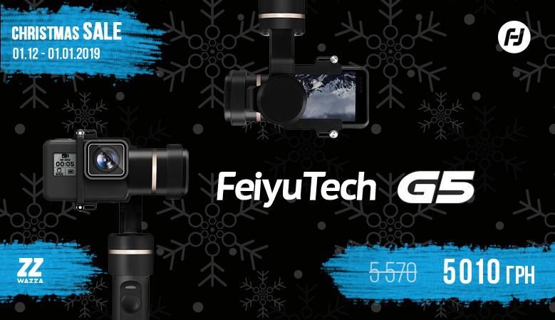 Feiyu Tech G5