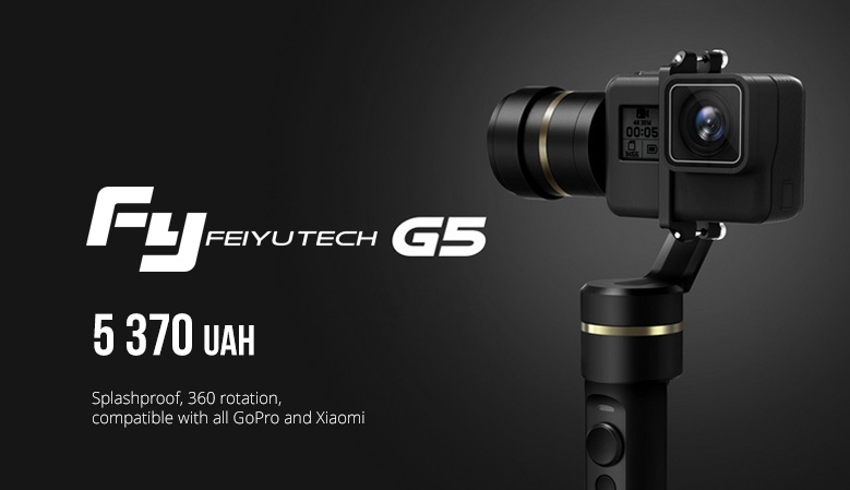 Feiyu Tech G5 - splashproof, 360 rotation, compatible with all GoPro and Xiaomi