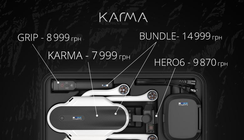 GoPro Karma SALE