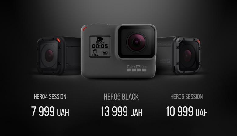 GoPro action cameras line