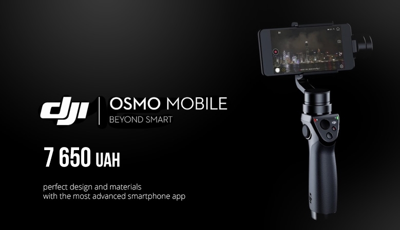 DJI OSMO Mobile - perfect design and materials with the most advanced smartphone app
