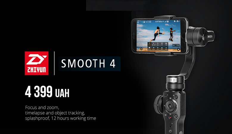 Smooth 4 - focus and zoom, timelapse and object tracking, splashproof, 12 hours working time