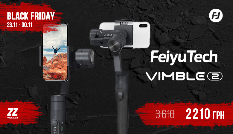 Feiyu Tech Vimble 2