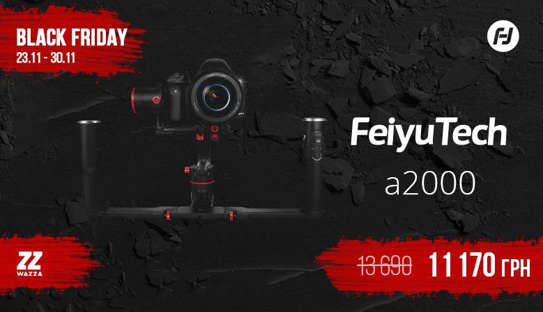 Feiyu Tech A2000