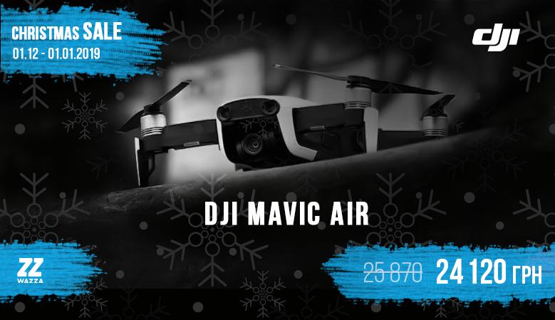 DJI Mavic Air Black Friday