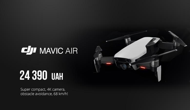 DJI Mavic Air - super compact, 4К camera, obstacle avoidance, 68 km/h!