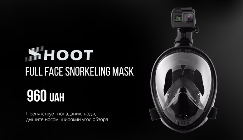Shoot Full Face Mask - prevents water entering, nose breathing, wide view angle