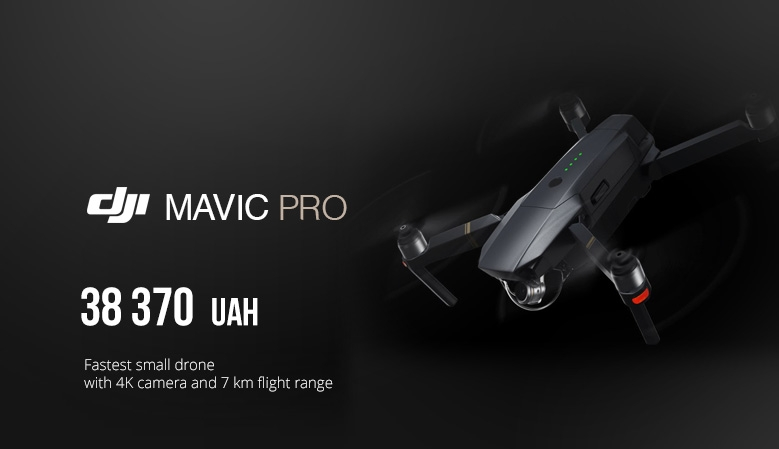 DJI Mavic PRO - fastest small drone with 4K camera and 7 km flight range