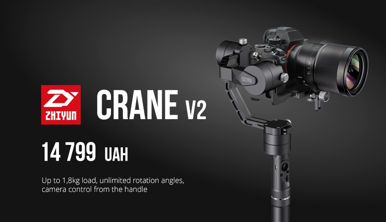 Crane v2 - up to 1,8kg load, unlimited rotation angles, camera control from the handle