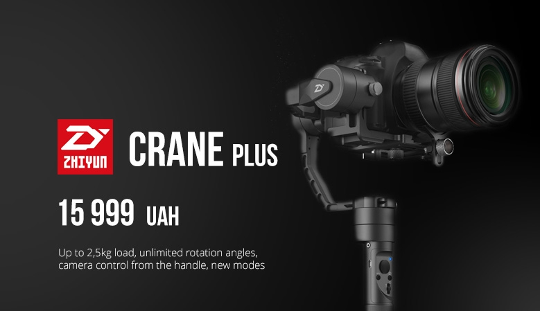 Crane Plus- up to 2,5kg load, unlimited rotation angles, camera control from the handle