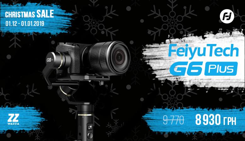 Feiyu Tech G6 PLUS