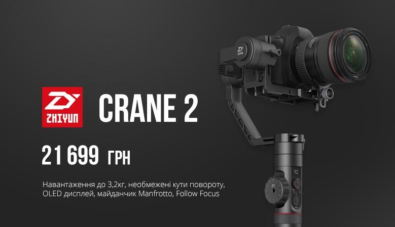 Zhiyun Crane 2 - навантаження до 3,2кг, необмежені кути повороту, OLED дисплей, майданчик Manfrotto, Follow Focus