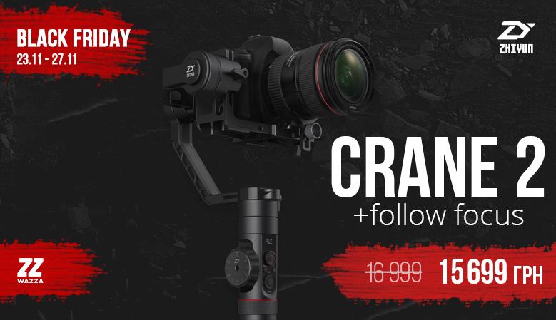 Zhiyun Crane 2 + Follow Focus