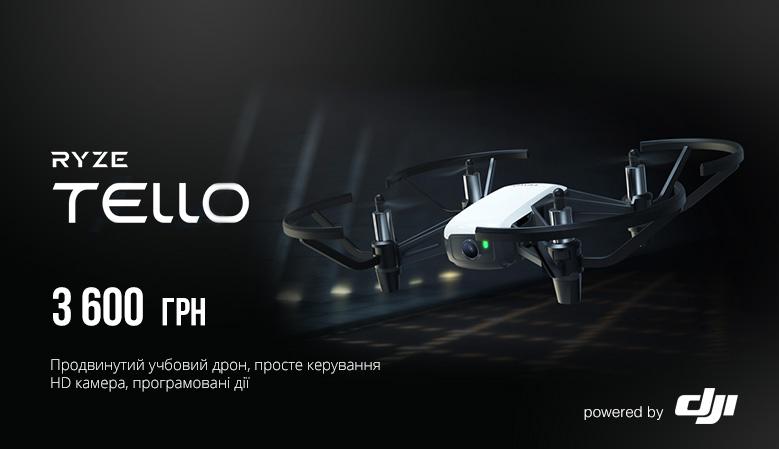 Ryze Tello - продвинутий учбовий дрон, просте керування HD камера, програмовані дії
