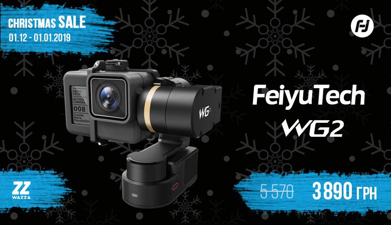 Feiyu Tech WG2